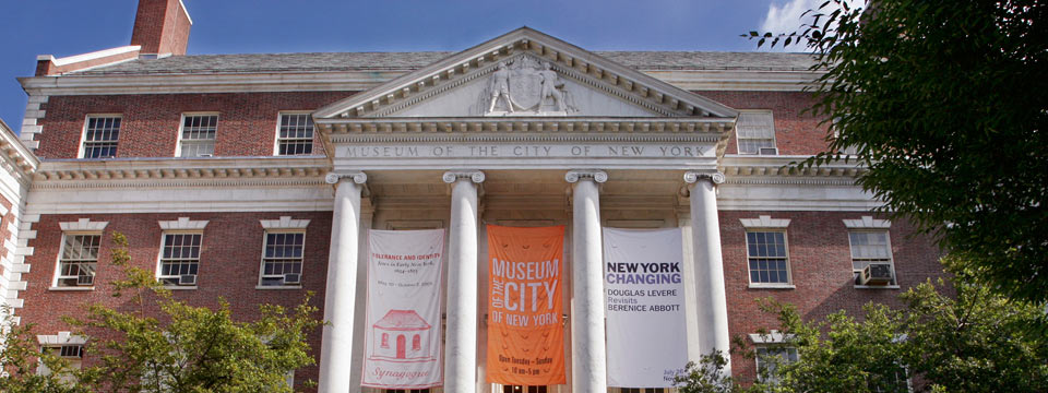 First Visits: Museum of the City of New York