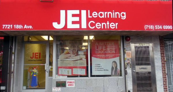 JEI & FastTracKids Learning Center Bensonhurst