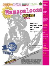 Summer on the Hudson: 10th Annual Mamapalooza Outdoor Extravaganza