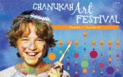 Chanukah Art Festival
